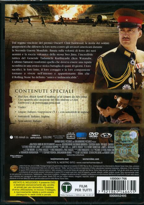 Lettere da Iwo Jima di Clint Eastwood - DVD - 2