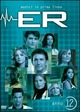 Cover Dvd E.R.– Medici in prima linea