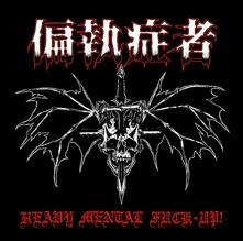 Heavy Mental Fuck-Up! - CD Audio di Paranoid
