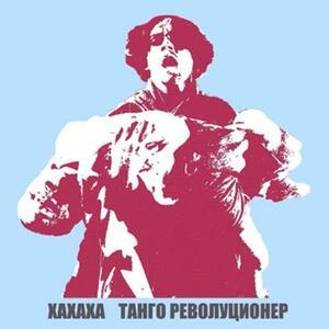 Tango Revolucioner - Vinile LP di Xaxaxa