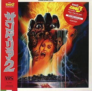 Zombie 3 (Colonna Sonora) - Vinile LP di Stefano Mainetti
