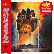 Zombi 3 (Colonna sonora) (180 gr. Coloured Vinyl - Limited Edition) - Vinile LP di Stefano Mainetti