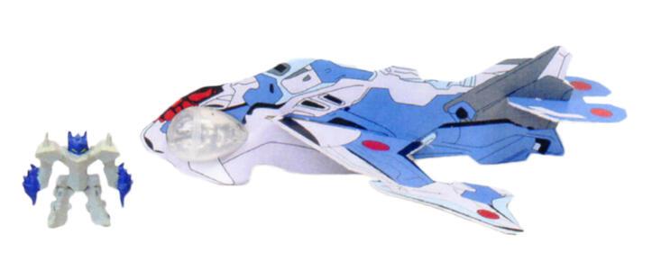 Atomicron. Serie 2. Personaggio Volante