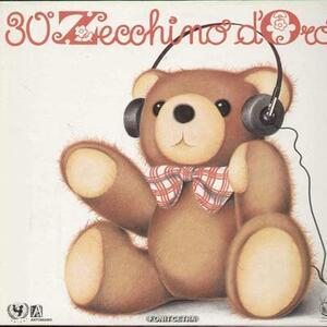 Zecchino d'Oro 30ma Edizione - Vinile LP
