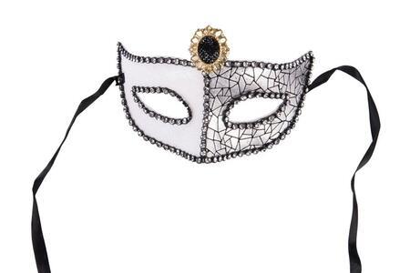 Carnival Toys 1394. Maschera Bianca/Argento In Plastica Con Gemma Nera