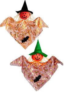 Carnival Toys 8997: Fantasmino Zucca D'Appendere C/Cappello H.Cm.40 Ca. Col.Ass.