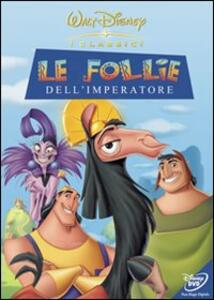 Le follie dell'imperatore di Mark Dindal - DVD