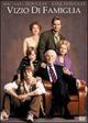 Cover Dvd DVD Vizio di famiglia