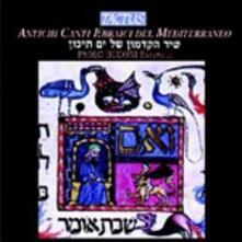 Antichi Canti Ebraici del Mediterraneo - CD Audio
