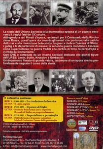 Cofanetto URSS 1917-1991. Ascesa e caduta dell'impero sovietico (3 DVD) - DVD - 2