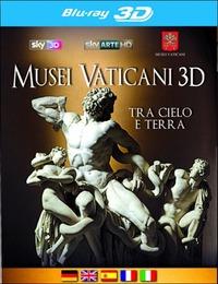 Cover Dvd Musei vaticani 3D (Blu-ray)
