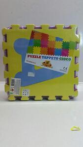 Tappeto Alfabeto 9Pz 29X29Cm 0 8Cm - 7