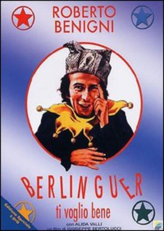Berlinguer ti voglio bene di Giuseppe Bertolucci - DVD