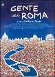 Cover Dvd Gente di Roma