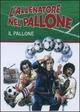 Cover Dvd DVD L'allenatore nel pallone
