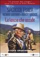 Cover Dvd DVD La lancia che uccide