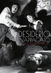 Cover Dvd Desiderio inappagato (DVD) (DVD)