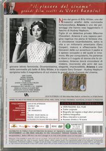 Arianna di Billy Wilder - DVD - 2