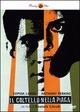 Cover Dvd Il coltello nella piaga