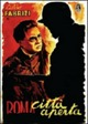 Cover Dvd Roma citt� aperta