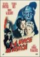 Cover Dvd La voce magica