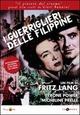 Cover Dvd DVD I guerriglieri delle Filippine