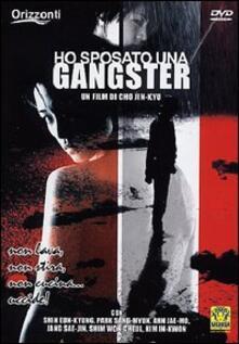 Ho sposato una gangster di Jin-gyu Cho - DVD