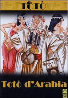 Totò d'Arabia di José Antonio De la Loma - DVD