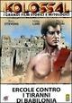 Cover Dvd DVD Ercole contro i tiranni di Babilonia
