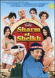 Cover Dvd DVD Sharm El Sheikh - Un'estate indimenticabile
