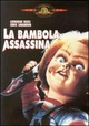 Cover Dvd La bambola assassina