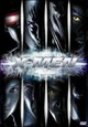 Cover Dvd DVD X-Men