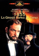 Cover Dvd DVD 1855 - La grande rapina al treno