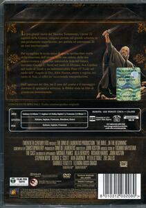 La Bibbia di John Huston - DVD - 2