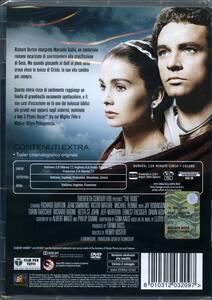 La tunica di Henry Koster - DVD - 2