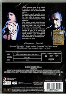 Velluto blu<span>.</span> Edizione speciale di David Lynch - DVD - 2
