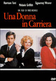 Cover Dvd DVD Una donna in carriera