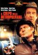 Cover Dvd DVD Il colpo della metropolitana (Un ostaggio al minuto)