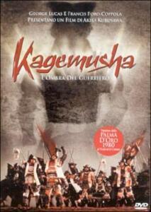 Kagemusha. L'ombra del guerriero di Akira Kurosawa - DVD