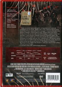 Kagemusha. L'ombra del guerriero di Akira Kurosawa - DVD - 2