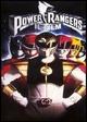 Cover Dvd Power Rangers - Il film