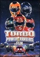 Cover Dvd Turbo Power Rangers 2. Il film