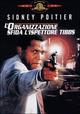 Cover Dvd DVD L'organizzazione sfida l'ispettore Tibbs
