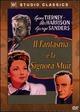 Cover Dvd DVD Il fantasma e la signora Muir