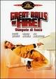 Cover Dvd DVD Great Balls of Fire! - Vampate di fuoco