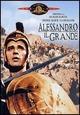 Cover Dvd DVD Alessandro il Grande