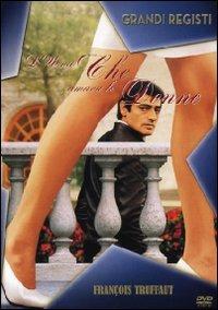 Cover Dvd L'uomo che amava le donne