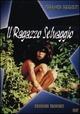 Cover Dvd Il ragazzo selvaggio