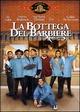 Cover Dvd DVD La bottega del barbiere