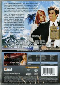 Il lungo addio di Robert Altman - DVD - 2